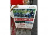 サイクルスポット コンパクト 武蔵小杉店
