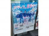 ファミリーマート 新豊橋駅店