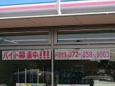 ローソン 枚方大峰元町二丁目店