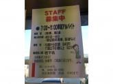 ニシザワ 宮田食彩館