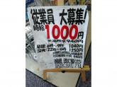 セブン-イレブン 藤井寺大井4丁目店
