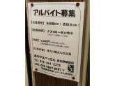えべっさん 泉佐野駅前店