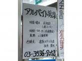 書原 大川端リバーシティ店