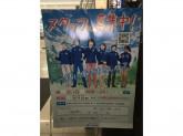 ファミリーマート 日高上鹿山店