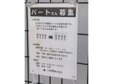 小林鋲螺株式会社
