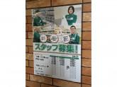 セブン-イレブン 武蔵小山パルム店