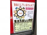 Hair Present's(ヘアープレゼンツ) 荻窪店
