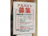 伊勢路 飯田橋店