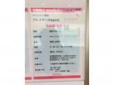 PLAYERS(プレイヤーズ) 飯田橋ラムラ店