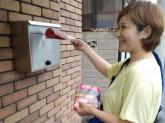 【出社一切不要】ポスティングスタッフ募集中!!