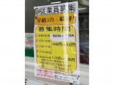 セブン-イレブン 地下鉄あびこ駅東店