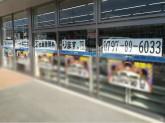 ローソン 宝塚平井店