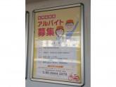 関目駅自転車駐車場