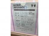 ヴィノシティマキシマム 東京・日本橋 名古屋JRゲートタワー店