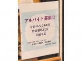 本家西尾八ッ橋 新京極店