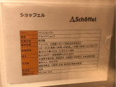 Schoffel(ショッフェル) 名古屋店