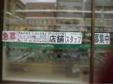 ローソンストア100 足立綾瀬六丁目店