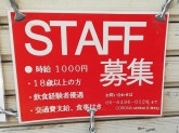 CORONA(コロナ) winebar & dining