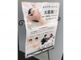 POLA THE BEAUTY 野田阪神店