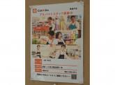 Can Do(キャンドゥ) 高島平店