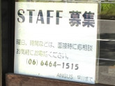 ANGUS(アンガス) 福島店