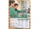 セブン-イレブン 世田谷用賀4丁目店