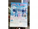 ファミリーマート 福岡渡辺通四丁目店