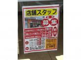 セブン-イレブン 大阪苅田2丁目店