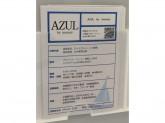 AZUL BY MOUSSY 神戸umie店