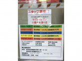 セブン-イレブン 三鷹中央通り店