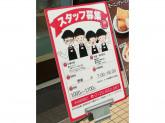 ホリーズカフェ 堺東店