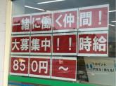 ファミリーマート つくば面野井店