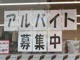 セブン-イレブン つくば万博記念公園駅西店