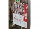 セブン-イレブン 練馬南田中3丁目店
