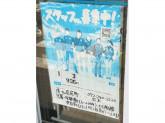 ファミリーマート 堺北長尾町店