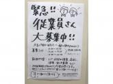 セブン-イレブン 姫路伊伝居北店