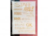 カットショップトム 東三国店