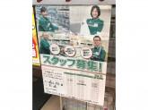 セブン-イレブン 川崎小向店