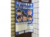 ローソン S OSL野田阪神駅店