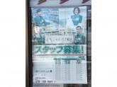 セブン-イレブン姫路八代本町2丁目店