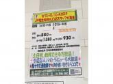 セブン-イレブン ハートイン JR相生駅改札口店