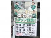セブン-イレブン 川崎上小田中1丁目店