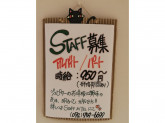 JUPITER(ジュピター) 川西店