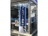ローソン 姫路田寺店