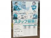 セブン-イレブン 飯能双柳東店