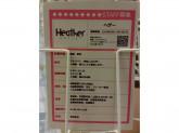 Heather(ヘザー) 三井アウトレットパーク滋賀竜王店