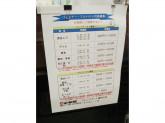 フレンドマート 瀬田川店