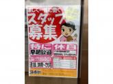 セブン-イレブン 鉾田紅葉店