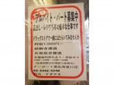 薬 K-PORTMART 恵比寿東口店