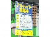 王龍餃子房(わんろんぎょうざぼう) 与野駅東口店